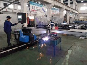 2300-7000mm-Portable-CNC-پلازما- flame-oxy-fuel-cutting-machine-for-sheet-metal40